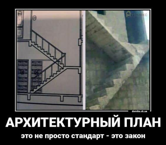escalera chapuza